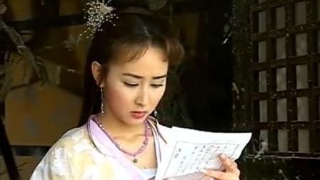龙珠:小蝶真是单纯,心里还念想着秋若风,留下离别信走了