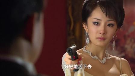 新京城四少:美女要杀童善,危机时候铁蛋闯入美女放弃
