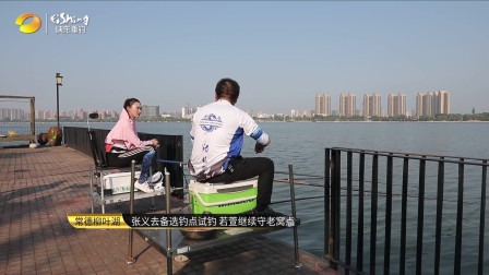 《寻找巨物:柳叶湖寻青记(下)》