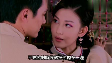 江雨萍去寺庙拜佛,原来是和沈朝宗私会,还好意思称自己贞洁烈妇
