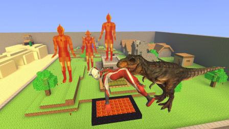 GMOD游戏霸王龙要把奥特曼扔到岩浆里变成岩浆奥特曼