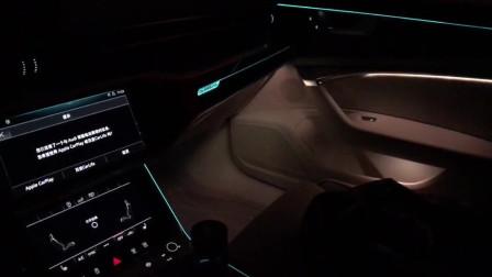 抢鲜看:全新奥迪A6L内饰设计,表面触摸感氛围灯彰显豪华品质