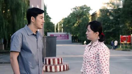 情满四合院:京茹嫌弃徐大茂是二婚,人家傻柱可是一婚,比你强!
