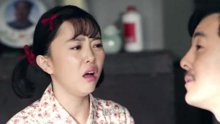 情满四合院:京茹为留住徐大茂,主动要求留下,犯傻啊!
