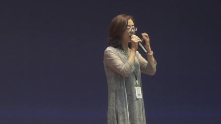 李晓涵演讲