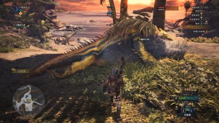 怪物猎人世界:打了一下午终于打败这蜥蜴了,关键还是新手教程