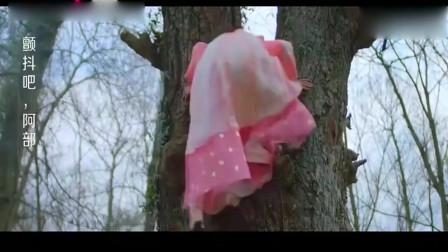 阿部在寻找通讯器,因为飞行速度太快,直接卡到了树杈上,太逗了