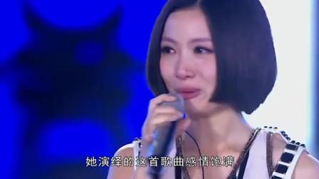 中国好声音最不该淘汰的学员,甩开那英的手下台,成为经典绝唱