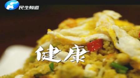 外地美食在郑州,来自济源的美食看似像窝头,吃起来别有乾坤