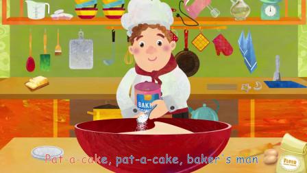 专利蛋糕(2D)_ 椰子壳童谣&儿童歌曲