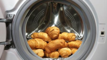 将牛角面包扔进洗衣机,用水洗会怎样?看完惊呆了!