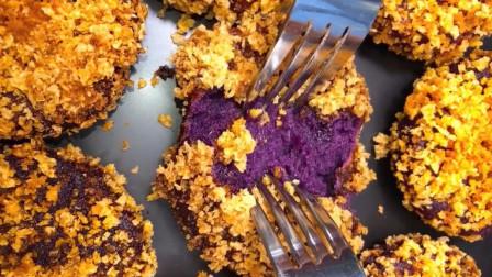 紫薯雪花饼的做法,香甜可口营养又好吃,大人孩子都爱吃