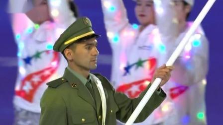 第七届世界军人运动会开幕式 阿尔及利亚代表团入场 58名运动员参赛