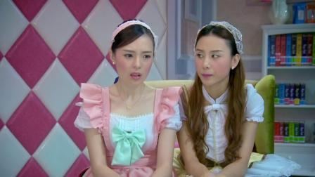 舞法天女朵法拉第2季第4集-国语1080P