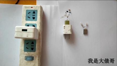 不用的5V充电器不要扔,用两个电子元件就可以做一个小夜灯