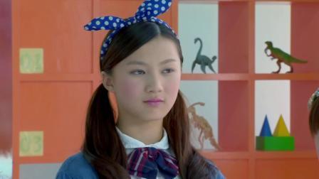 舞法天女朵法拉第2季第5集-国语1080P