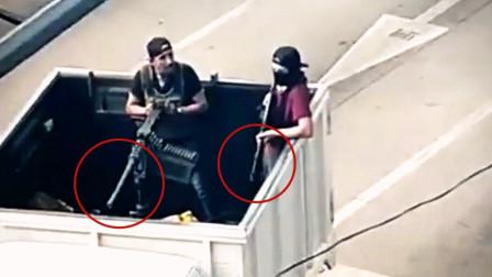 现场:墨西哥毒枭之子被捕 黑帮团伙持枪上街与警察激烈枪战
