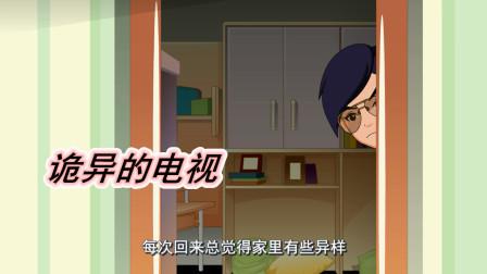 悬疑动画:他出差回来发现家里有些异样,怀疑女友带其他男人来过