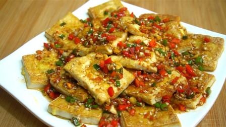 豆腐不要煮汤了,学会这个做法,好吃又下饭,老公三天两头点名吃