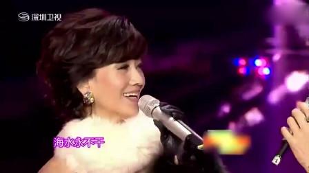 赵雅芝来到节目现场,和郑少秋一起演唱《问情》,唱得太好听了!