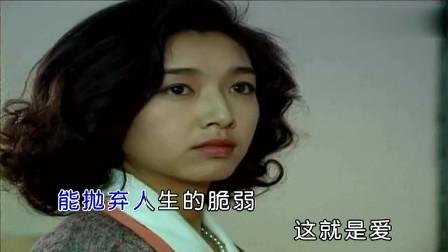 王志文江珊怀旧对唱情歌《糊涂的爱》