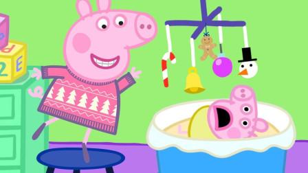 太好玩!小猪佩奇怎么照顾弟弟?他怎么要哭了?2分钟学5种色彩英语,儿童早教益智画画游戏玩具故事