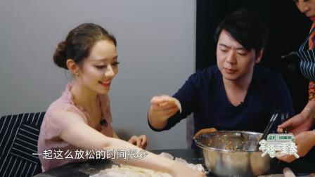 郎朗感慨太忙没时间生宝宝,吉娜跟婆婆学包饺子好融洽!