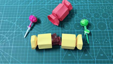 简单漂亮的糖果收纳盒,可以当礼物盒,送给朋友美美哒