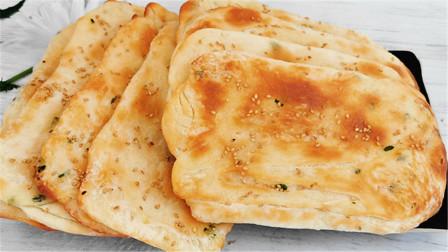 淮南特色香酥烧饼,原来做法这么简单,外酥里软层次多难怪名气大