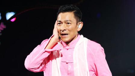 天王刘德华最经典的代表作,一夜之间下载量就破了记录,好听