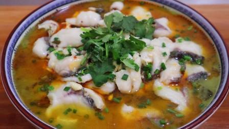 大厨教你做酸菜豆花鱼,鱼肉滑嫩,豆腐鲜美,酸菜开胃,特解馋