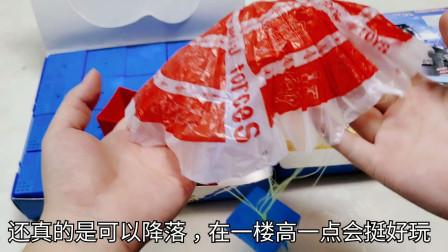 """网购27元""""新版降落伞空投箱""""大抽奖,40盒全部打开,能中大奖吗"""