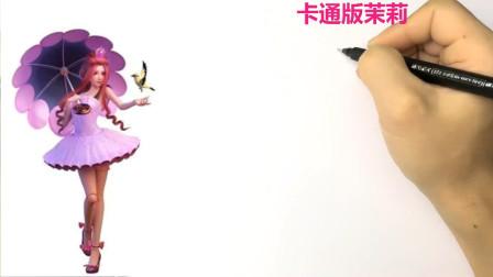创意手绘精灵梦叶罗丽 简单又可爱的卡通版茉莉仙子简笔画