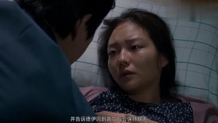 爱情恐怖片《布拉芙夫人》,男子抛弃怀孕女友,终遭惊险报复
