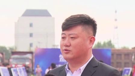辽宁新闻 2019 营口鲅鱼圈:倾听企业呼声 解决项目建设难题