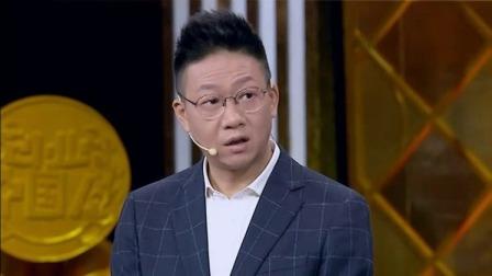 创业中国人 第一季 中式甜品品牌上场,他们将如何发展