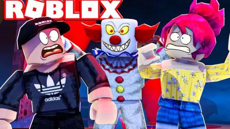 Roblox黎明杀机模拟器!唤醒小丑回魂遭到追杀?面面解说