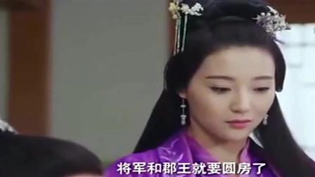 将军在上:赵玉瑾两小妾争宠,直接怒怼两个小妾,真是霸气十足