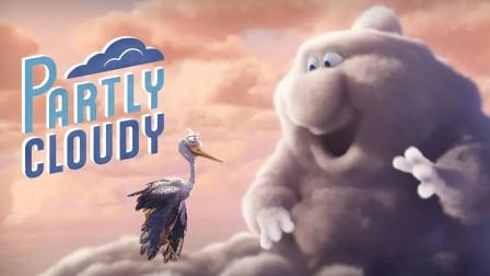 2009年皮克斯动画短片作品-《Partly Cloudy》——2009年皮克斯出品