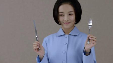 外交风云:虎将培训西餐礼仪,讽刺女教官是小丫头,下秒打脸了