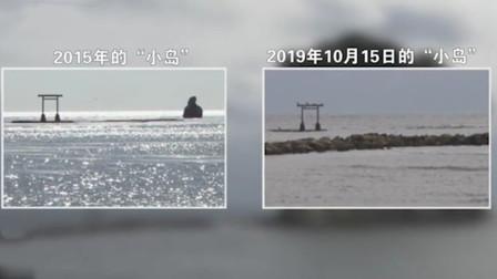 强台风过境后 日本小岛遭巨浪吞没消失