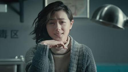 你好疯子:演技炸裂,万茜饰演七重多人格,太惊悚了