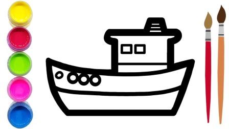 用蜡笔画画一条船着色书着色书