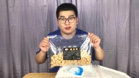 原来30块钱就能吃2斤鸡米花,我再也不去肯德基麦当劳了!