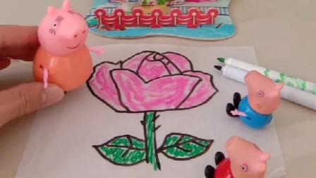 乔治用妈妈的口红玫瑰花,猪妈妈很生气,后果很严重!