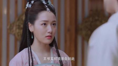 明月照我心:王爷提醒明月,装也要给我装出一个王妃的样子
