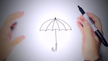 儿童简笔画:如何一步一步地画伞_伞画课 简笔画教学视频