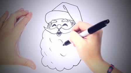 儿童简笔画:如何一步一步地画圣诞老人的脸 简笔画教学视频