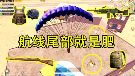 和平精英:一把大菠萝疯狂屠杀称霸沙漠图!98k成摆设!