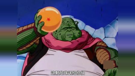 七龙珠:龙族天才比克分体,大长老为其惋惜,他决定把龙珠交给克林!